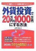 060519_gaikatousi.jpg