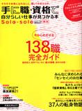 070117keiko.jpg