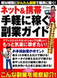 070202hukugyo.jpg