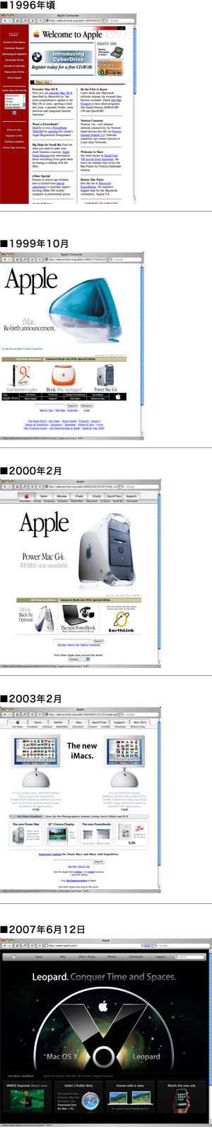 070612apple-web.jpg