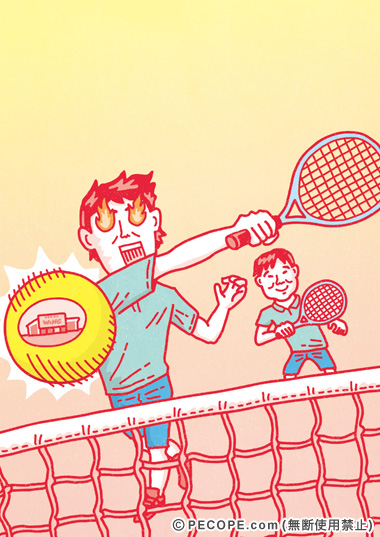 テニスのイラストの装画