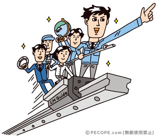 産業機械部品メーカーの入社案内表紙イラスト