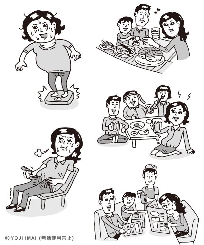 食べ方イラスト