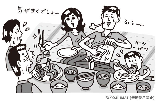 和食のマナー