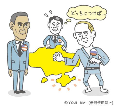 東洋経済04