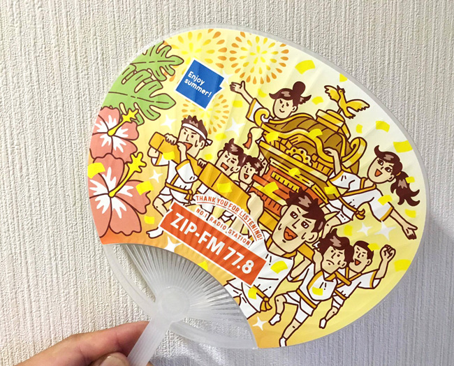 ZIP-FMうちわ2016