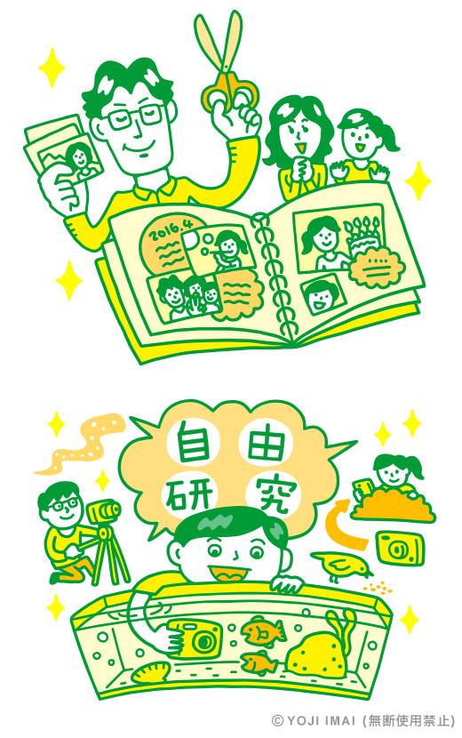 170427_fuji02