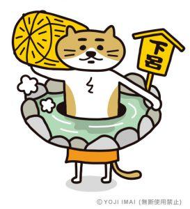 ふるさと納税 猫のキャラクター