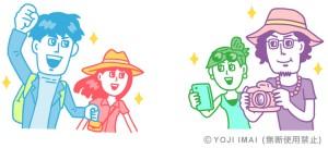 JTB_学生時代の夏旅イラスト