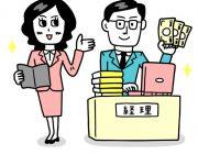 東京新聞電子版 学生向け職種診断コンテンツのイラスト