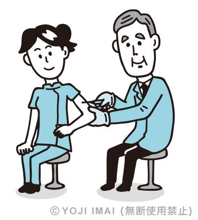 医療関係者が予防接種を受けるイラスト