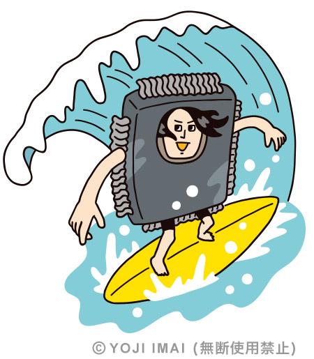 サーフィンしている半導体のイラスト
