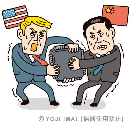 半導体を取り合うアメリカと中国のイラスト