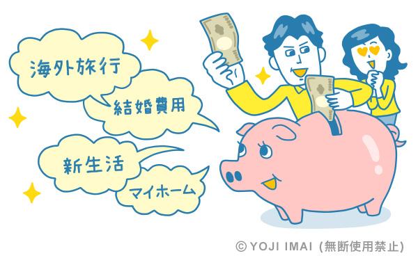 社会人1年目の貯金術のイラスト