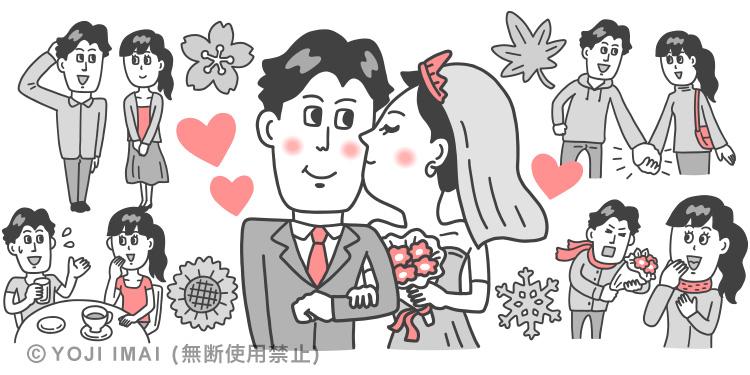 結婚相談所のWEBサイト用メインイラスト