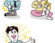 週刊SPA! 尿酸値に関する記事のイラスト