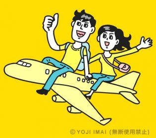 JALカード_学生旅行のイラスト