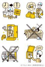 建設現場の安全ルールイラスト1