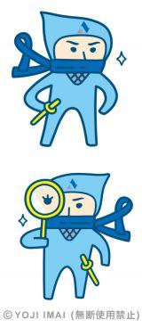 工作機械企業のキャラクター